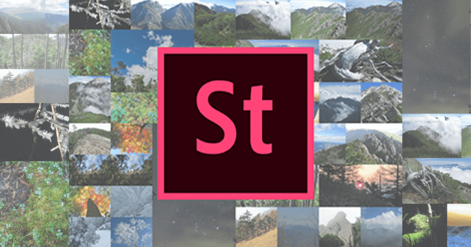 Adobe Stock アイキャッチ