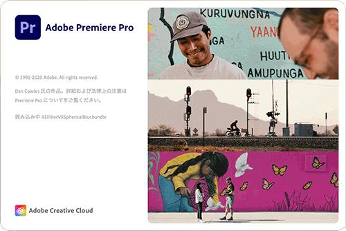 Premiere Pro CC 2021