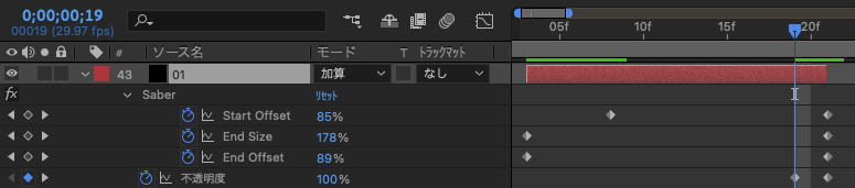 After Effectsタイムライン